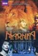 Le cronache di Narnia : la sedia d'argento